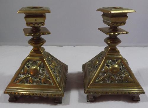 Pair of Vintage Brass Decorative Candlesticks (1 of 5)
