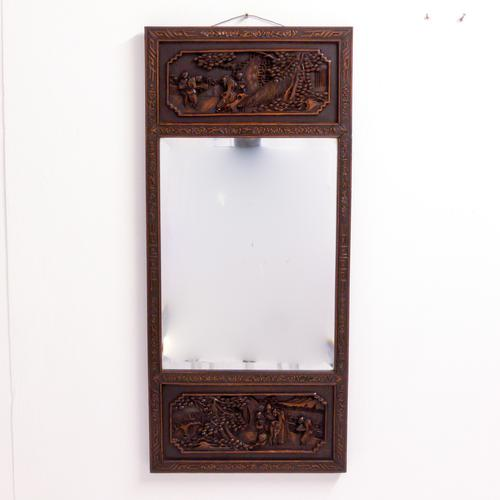 Carved Chinese Mirror c.1920 (1 of 9)