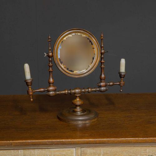 Georgian Mahogany Toilet Mirror (1 of 11)
