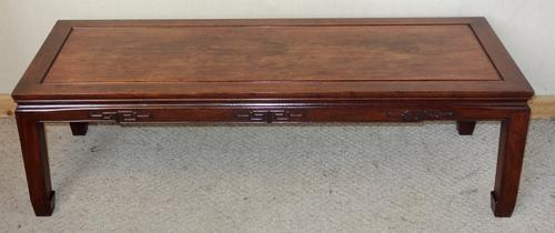 Chinese Rosewood Coffee Table c.1920 (1 of 1)