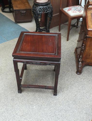 Small Chinese Table (1 of 6)