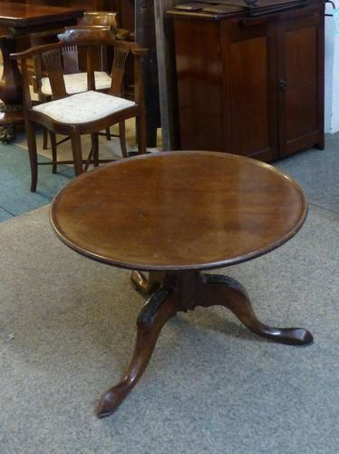 Coffee Table c.1930 (1 of 1)