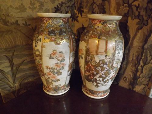 Pair of Satsuma Vases (1 of 1)