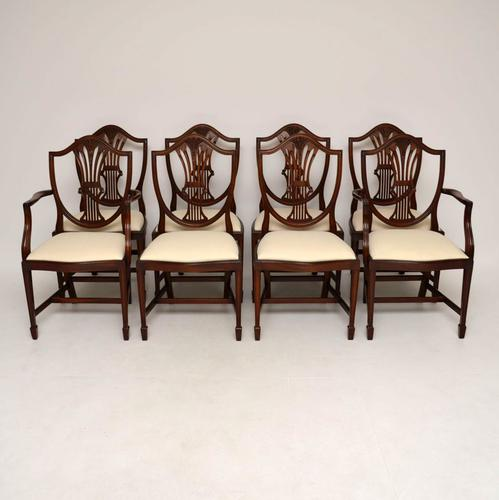 "Set of 8 Georgian ""Style"" Mahogany Dining Chairs (1 of 1)"