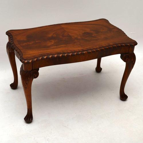 Mahogany Coffee Table c.1920 (1 of 1)