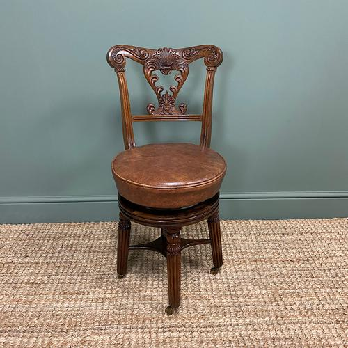 Spectacular Quality Mahogany Antique Revolving Music Chair (1 of 7)