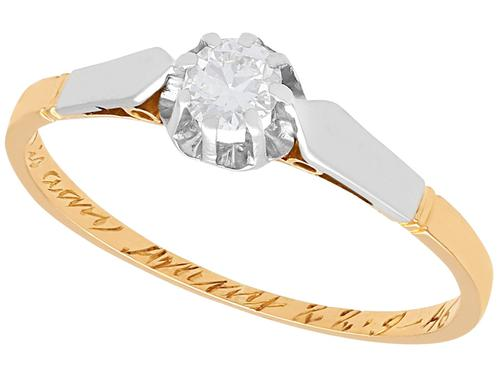 0.22ct Diamond & 18ct Yellow Gold Solitaire Ring - Vintage c.1940 (1 of 9)
