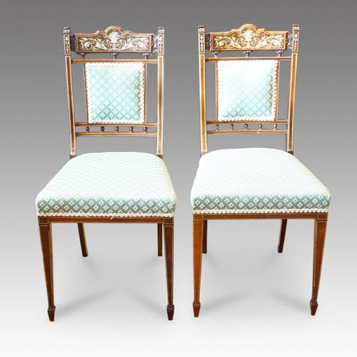 Pair of Superb Victorian Rosewood Side Chairs (1 of 1)