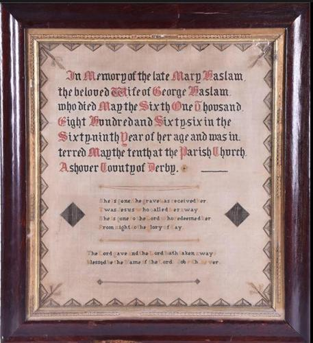 19th Century Sampler by M Haslam (1 of 2)