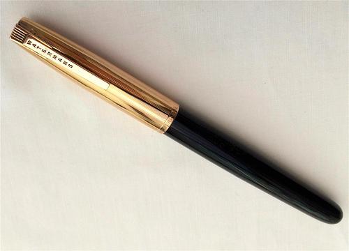 1940s Watermans Duo 7 Fountain Pen 18ct Nib (1 of 1)