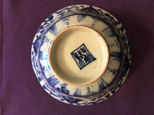 Korean Rice Bowl / Blue & White C.1900 (1 of 1)