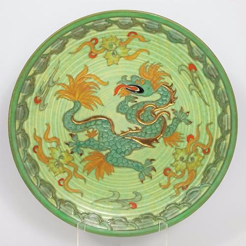 Charlotte Rhead For Crown Ducal Manchu Charger or Wall Plaque C.1936 (1 of 1)
