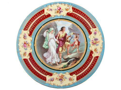 Austrian Royal Vienna Plaque (1 of 6)