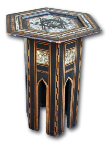 Earl 20th Century Islamic Occasional Table (1 of 3)