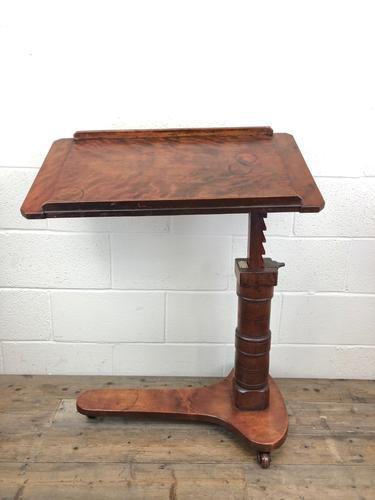 19th Century Mahogany Reading Table Stand (1 of 9)