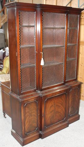1960s Large 3 Door Mahogany Bookcase with Wire Mesh on Top Section (1 of 5)