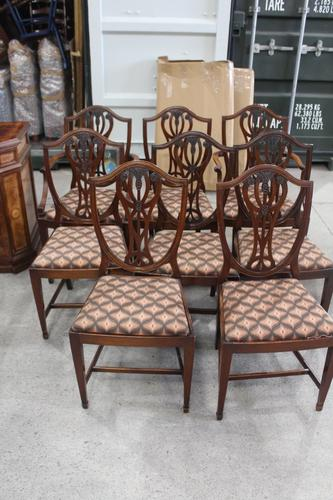 1960's Mahogany Set of 8 Wheatcheaf Design Dining Chairs (1 of 3)