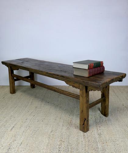 Rustic Chinese Coffee Table (1 of 6)