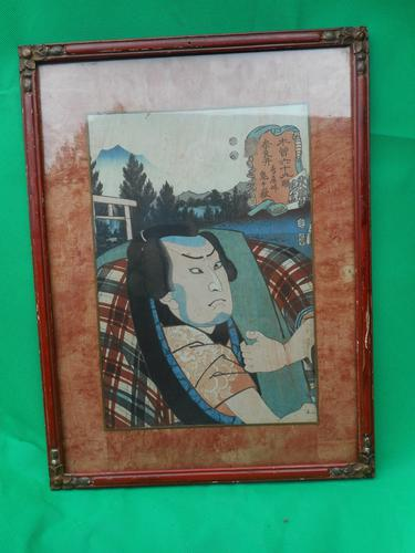 Japanese Woodblock Print (1 of 4)