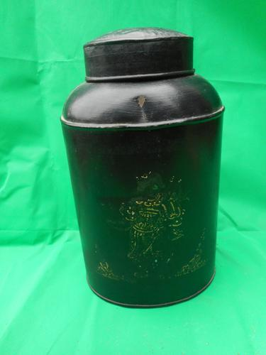 Large Tea Cannister (1 of 3)