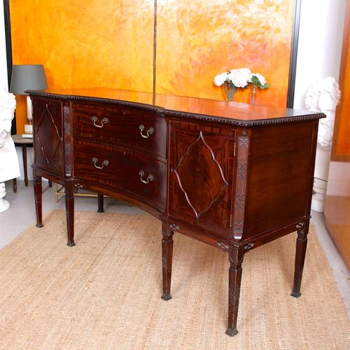 Concave Cuban Mahogany Credenza Sideboard Chippendale (1 of 14)