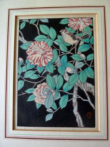 Fine 19th Century Small Japanese Woodblock Print- Signed with Seal Mark (1 of 5)