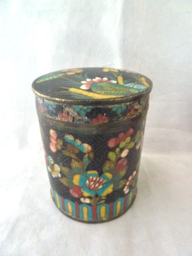 Antique Chinese 19th Century Cloisonne Lidded Box - Qing (1 of 7)