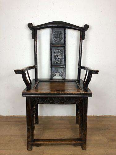 Chinese Arm Chair (1 of 4)