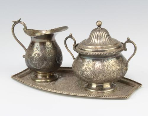 Antique Persian Silver Ewan Jug, 2 Handled Sugar Bowl with Cover & Tray, Engraved with Flowers & Scrolls (1 of 1)