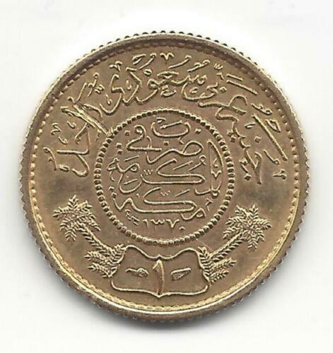Saudi Arabia 1 Guinea 1370 - 1950 Gold Coin Restrike (1 of 3)