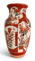Meiji Period Kutani Vase (4 of 6)