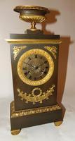 French bronze and ormolu clock
