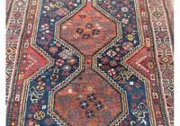 Vintage Qashqai Rug (4 of 9)