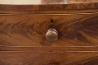 Early 19th Century Flame Mahogany Bow Chest (7 of 7)