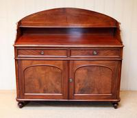Late 19th Century Mahogany Sideboard (2 of 10)