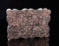 Antique silver snuff box, Deakin and Francis (12 of 12)