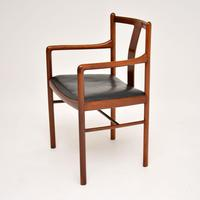 Danish Vintage Rosewood & Leather Armchair / Desk Chair (4 of 12)