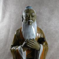 Large Shiwan (Shekwan) Ware Figure of Confucious Kong zi (3 of 7)