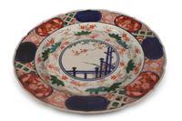 Japanese Imari Dish (2 of 4)