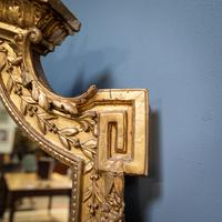 Large Carved Gilt Mirror (8 of 11)