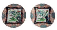 Pair of Scallop Edged Imari Plates