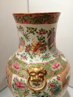 A fine pair of quality 19th century  Cantonese vases (9 of 10)
