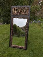 Carved Chinese Mirror (4 of 5)