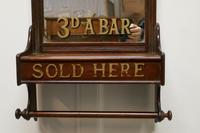 Victorian Mahogany Bathroom Wall Mirror with Towel Rail (5 of 8)