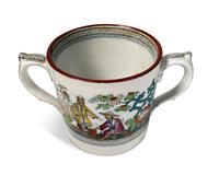 Staffordshire Two-handled Loving Cup (4 of 5)