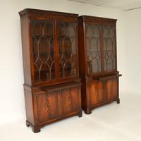 Pair of Antique Georgian Style Mahogany Bookcases (2 of 11)