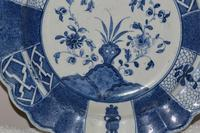 A Rare and Attractive c1775 Worcester Dessert Dish in the 'Flaming Rock' Pattern (2 of 11)