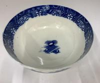 Antique Blue & White Transfer Print Pottery Bowl c.1800 (2 of 8)
