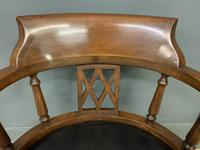 Victorian Mahogany & Leather Revolving Desk Chair (4 of 11)