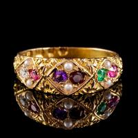 Antique Victorian Regard Gemstone Ring 18ct Gold Dated 1880 (3 of 7)